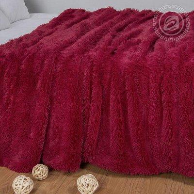 АРТДИЗАЙН 2021 любимое постельное белье — Пледы. Пледы из искусственного меха — Пледы
