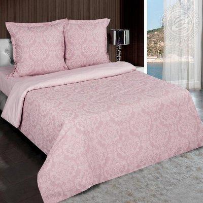 Твой сладкий сон с Арт*постелькой!  — Поплин гладкокрашеный — Постельное белье