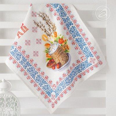 Распродажа ткани и фурнитуры! Огромный выбор детских тканей! — Пасхальные ткани — Ткани