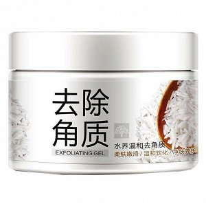 Гель Пилинг Cкатка Bioaqua Brightening & Exfoliating gel с рисовым экстрактом 140 g