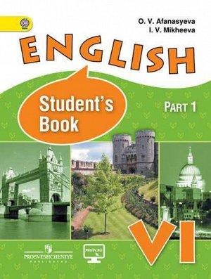 Английский язык 6кл