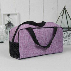 Косметичка-сумочка Минимализм, 26*9*13, отд на молнии, ручки, фиолетовый