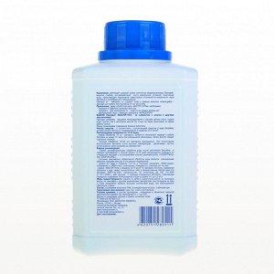"""Бесхлорное  средство  для  очистки воды в бассейне """"Мастер-пул"""", универсальное, 0,5 л"""