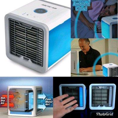 TV-Хиты! 📺 🥞 Все нужное на кухню и в дом!🍩🍕  — Вентилятор! TV хиты!Мини кондиционер — Для дома