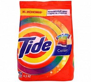 Тайд / Tide стиральный порошок автомат 4,5кг  Колор