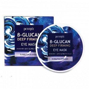 Укрепляющие тканевые патчи для глаз с бета-глюканом Petitfee B-Glucan Deep Firming Eye Mask,60шт