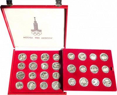 Я- коллекционер! Монеты в наличии. Новинки.  — Набор серебряных монет. Олимпиада 80 — Нумизматика