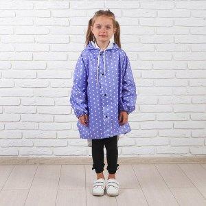 Дождевик детский «Горошек», цвет фиолетовый, размер M