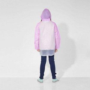 Дождевик детский «Бабочка» на кнопках с капюшоном, XL, рост 120-140 см