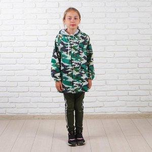 Дождевик детский «Милитари», размер M