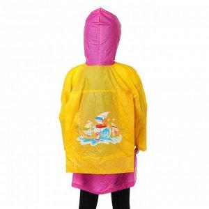 Дождевик детский «Весёлые зверушки» с карманом под рюкзак, М, рост 100-110 см, МИКС