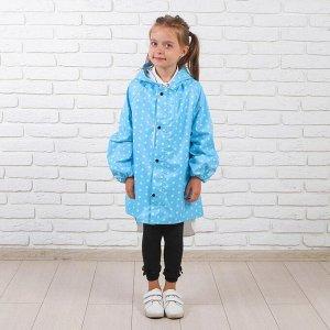 Дождевик детский «Горошек», цвет голубой, размер L