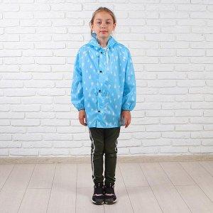 Дождевик детский «Капелька», цвет голубой, размер L