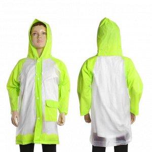 Дождевик детский «Гуляем под дождём», зелёный, M