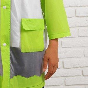 Дождевик детский «Гуляем под дождём», зелёный, XL