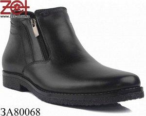 Обувь мужская зима