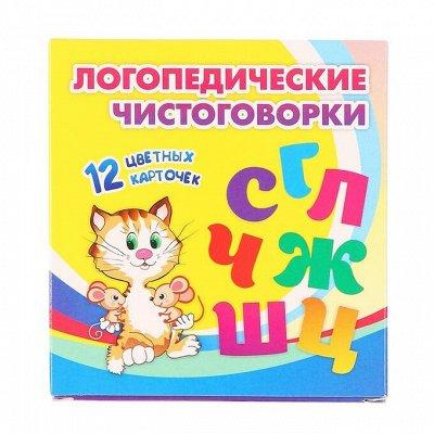 К школе готов! 🍁Форма, канцтовары,рюкзаки!☑️ — Дошкольное воспитание — Детская литература