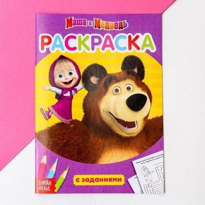 Семейное Творчество и Хобби! Увлекаем Детей !-2 — Раскраски, аппликации — Рисование