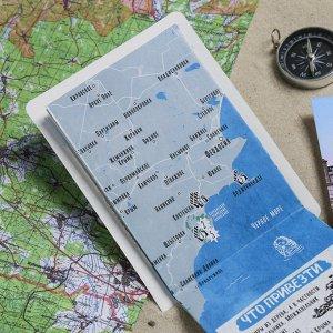 Карта-путеводитель «Крым»