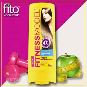 Шампунь для волос серии «FITNESS MODEL» комплексный уход 200 мл