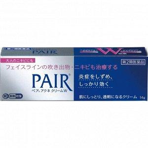LION Pair Acne Cream - точечный крем от прыщиков для взрослой кожи