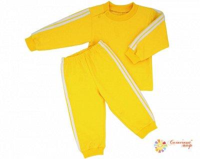 Солнечный миф — Детям: костюмы, пижамы — Одежда