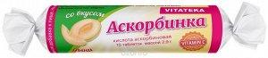 Аскорбинка Аскорбиновая Кислота 25 мг С Сахаром Со Вкусом Дыни Таб. 2,9 Г №10 Витатека (Крутка) (Бад)