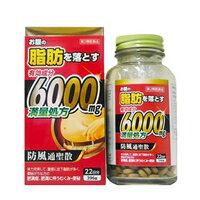 Бофусан 6000 мг