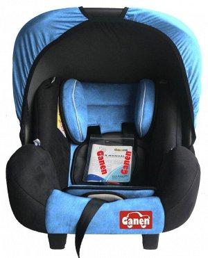 Детское автомобильное удерживающее устройство GE-A9092 (1/4) голубое