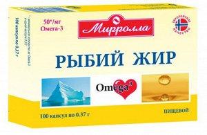 """Рыбий Жир Пищевой """"Миролла"""" Капс. 370мг №100 (Бад)"""