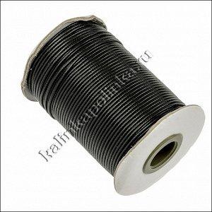 Шнур вощёный полиэстровый глянцевый, цвет черный, толщина 1.5мм.