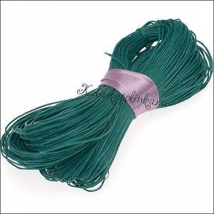 Шнур вощёный хлопковый, цвет изумпудный зеленый, толщина 1 мм, в пасме 72 метра.
