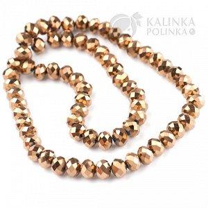 Хрустальные бусины рондели, имитация Сваровски, цвет бронзовый металлик, р-р 8х6м, отв-е 1мм, в нитке 66 бусин.