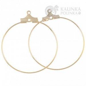 Кольца-коннекторы для серёжек медное, размер 30мм, толщина 0,7мм, цвет - золото.