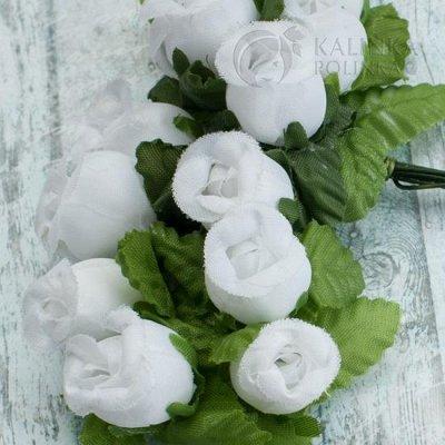 🖌Всё для изготовления бижутерии🖌  — Цветы своими руками — Флористика
