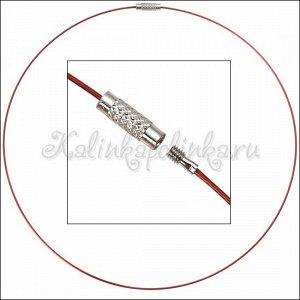 Основа для чокера с винтовым замочком, цвет красный, длина 44 см, толщина 1 мм