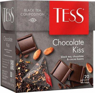 Чайная коллекция Маброк, Хейлис, Тесс, Гринфилд и Tea&Co — Тесс — Чай