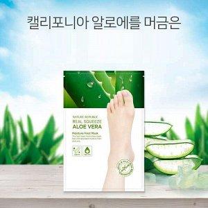 Маска для ног Nature Republic Real Squeeze Aloe Vera Moisture Foot Mask