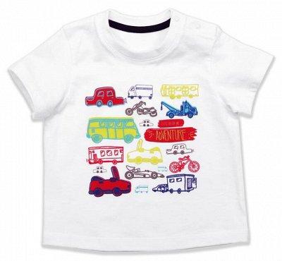 ME&WE детская одежда ✨Распродажа