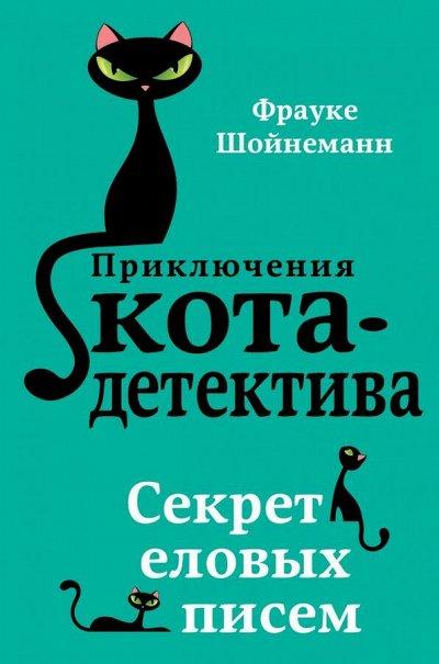 Издательство ЭКСМО. Все лучшие книги здесь — Bestseller