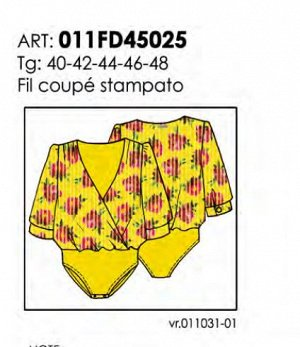 Рубашка-боди CAMICIA BODY