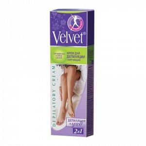 Velvet Крем д/депиляции 2в1 смягчающий с экстр.полевых цветов /100