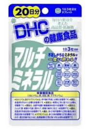 Витамины для щитовидки   (DHC мультиминералы на 20 дней ) пр-во Япония