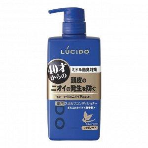 """Мужской кондиционер """"Lucido Hair&Scalp Conditioner"""" снимающий раздражение и удаляющий неприятный запах с кожи головы с антибактериальным эффектом и флавоноидами (для мужчин после 40 лет) 450 мл / 12"""