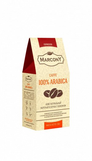 Кофе Marcony 100% Arabica. Зерно