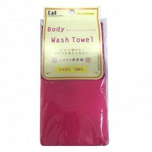 Мочалка для тела (с плотным плетением жесткая), 30 см х 100 см. Цвет: Малиновый