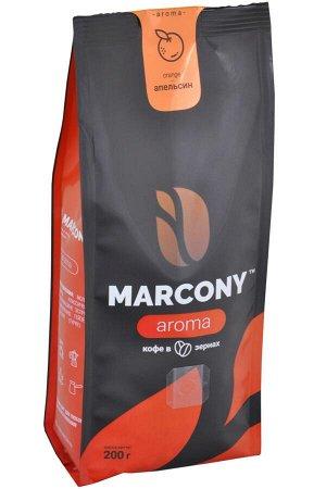 Кофе Marcony AROMA Апельсин. Зерно