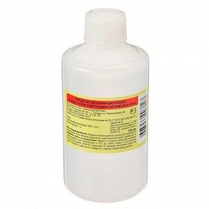 Хлоргексидин (водный) р-р дез. средство, 0,05% 100 мл