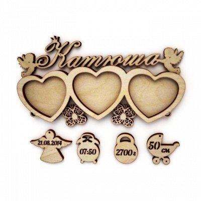 Пермская игрушка  - любая надпись! 🤩 именные изделия — Метрики-6 — Декорирование