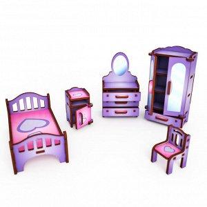"""Цветной набор """"Спальня"""" (фиолетовый мистик)"""